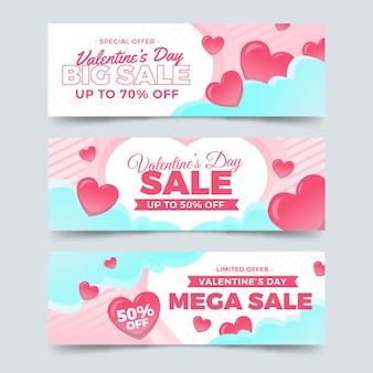 발렌타인 데이 판매 배너 평면 디자인 스타일