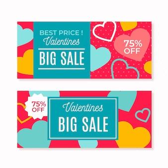 평면 디자인의 발렌타인 데이 판매 배너