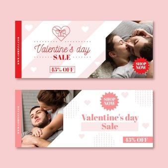 사진과 함께 발렌타인 데이 판매 배너