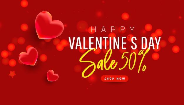 Шаблон оформления продажи дня святого валентина