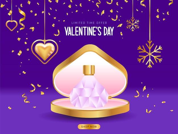 발렌타인 데이 세일. 연단, 받침대 또는 플랫폼이 비어 있습니다. 심장 모양의 선물 상자입니다. 하트 모양의 금 목걸이.