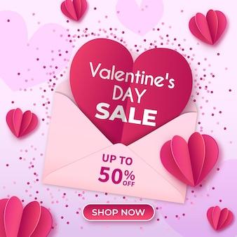 Распродажа ко дню святого валентина в бумажном стиле со скидкой
