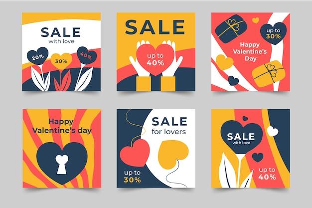 발렌타인 데이 판매 인스 타 그램 포스트 컬렉션