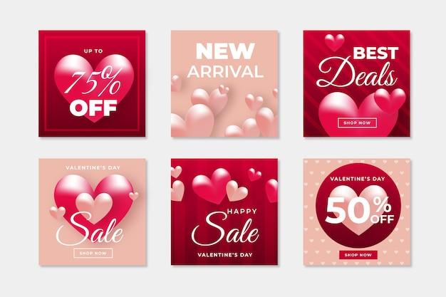 발렌타인 데이 판매 인스 타 그램 포스트 세트