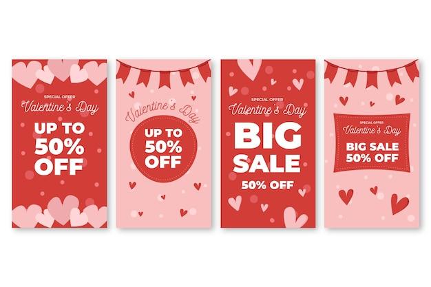 День святого валентина продажа инстаграм сборник рассказов