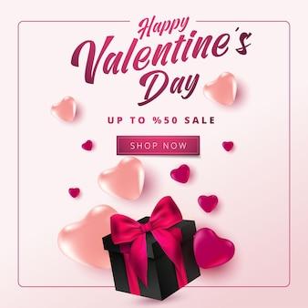 발렌타인 데이 판매 오프 배너 하트와 부드러운 분홍색 배경에 현실적인 선물 상자. 발렌타인 개념 설계를위한 쇼핑 및 홍보 템플릿.