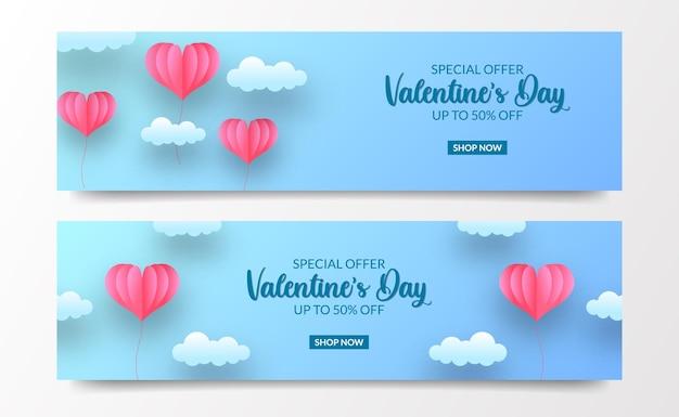 バレンタインデーセールは、ハート型の風船と雲紙カットスタイルのイラストと柔らかな青い空のバナーテンプレートを提供しています