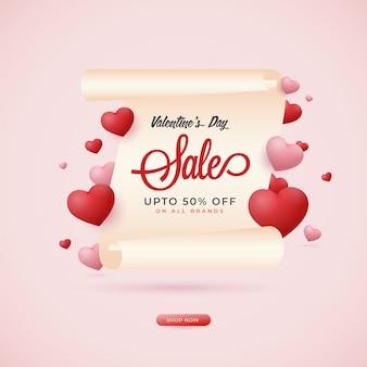 光沢のあるハートで飾られたバレンタインデーのセールポスターデザイン。