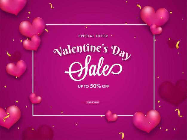 Дизайн плаката продажи дня святого валентина украшен розовыми сердцами.