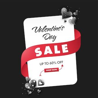 60%割引のバレンタインデーセールポスターデザイン