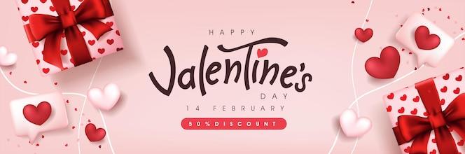バレンタインデーセールのポスターまたはバナーの背景にギフトボックスとハートが付いています。