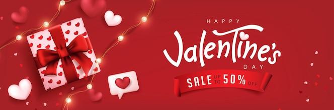 발렌타인 데이 판매 포스터 또는 배너 선물 상자와 심장 빨간색 backgroud.