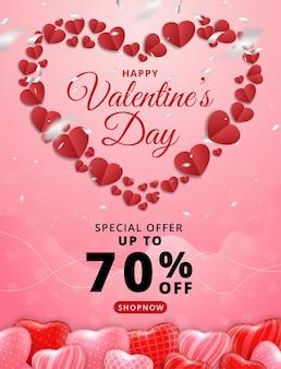 ピンクのハートのバレンタインデーセールポスターまたはバナー。