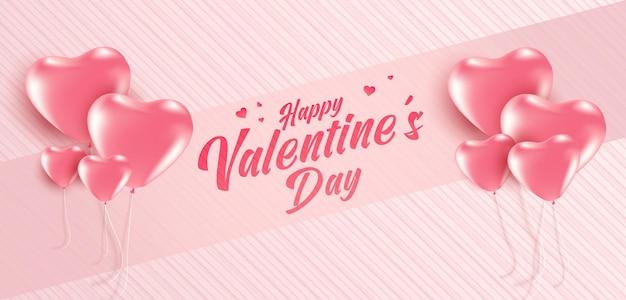 多くの甘い心と柔らかいピンク色の背景にバレンタインデーのセールのポスターやバナー。