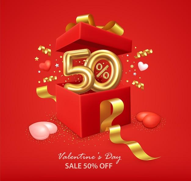 선물 상자를 여는 발렌타인 데이 판매 포스터