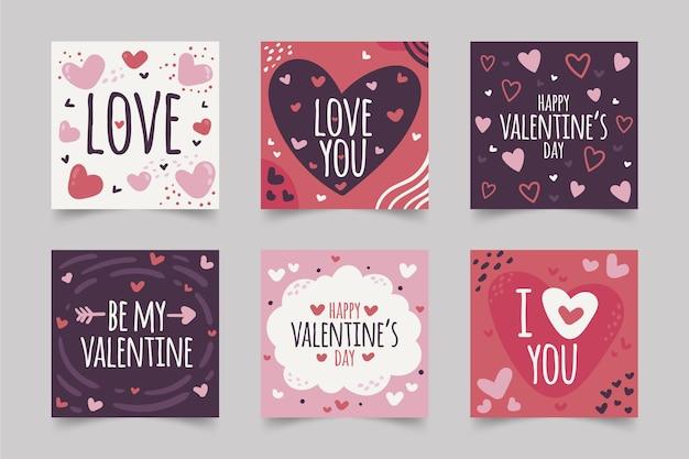 발렌타인 데이 판매 게시물