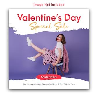 Сообщение о распродаже ко дню святого валентина в социальных сетях