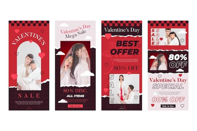 Коллекция рассказов о распродажах ко дню святого валентина