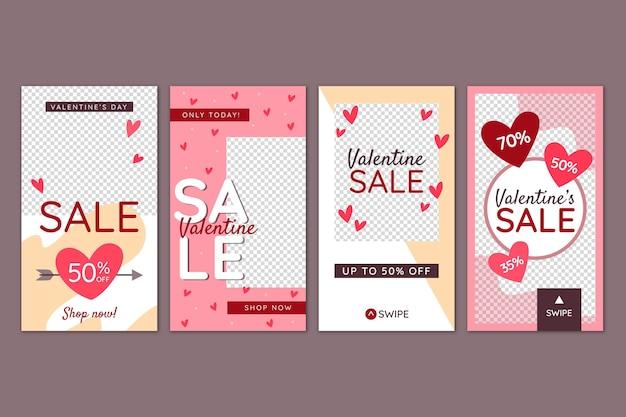 Набор рассказов о распродаже ко дню святого валентина