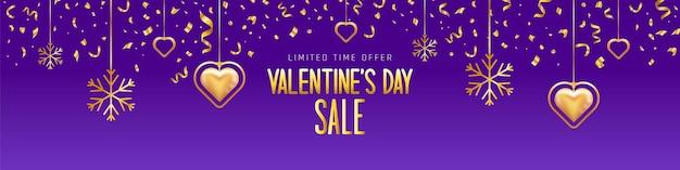 발렌타인 데이 세일. 발렌타인 데이 판매 인쇄술. 하트 모양의 골드 목걸이.