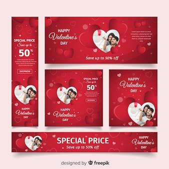 발렌타인 데이 판매 웹 배너