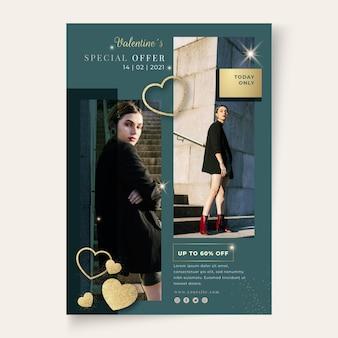 Рекламный проспект ко дню святого валентина a5 vertical