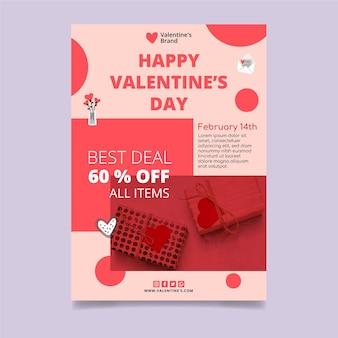 발렌타인 데이 판매 전단지 수직