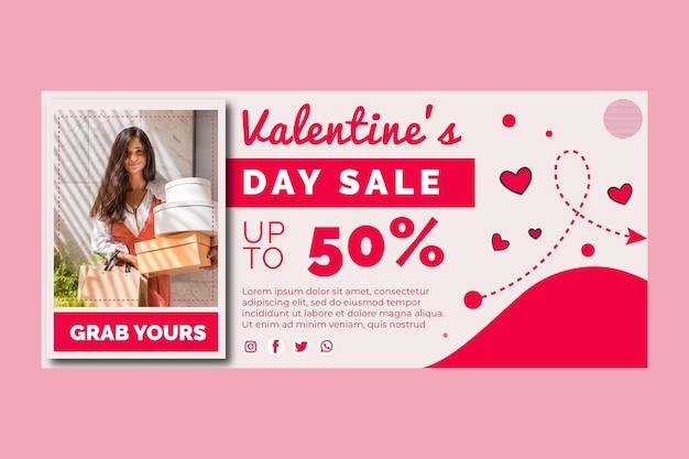 발렌타인 데이 판매 가로 배너