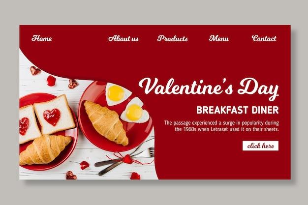 Valentine's day sales landing page