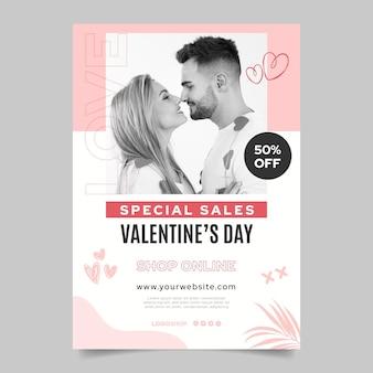 Плакат продаж ко дню святого валентина a4