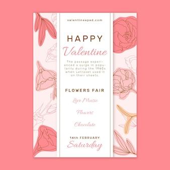 발렌타인 데이 판매 포스터 a4
