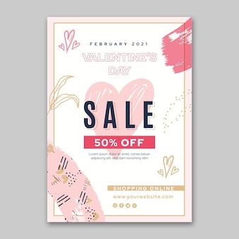 Плакат продаж ко дню святого валентина