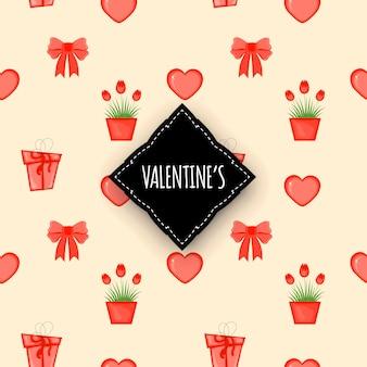 발렌타인의 날 완벽 한 패턴입니다. 만화 스타일입니다. 벡터 일러스트 레이 션.