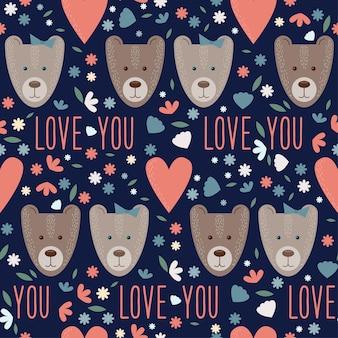 재미있는 만화 곰과 하트 발렌타인 데이 완벽 한 패턴