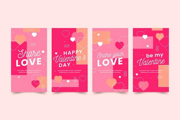 발렌타인 데이 소셜 미디어 스토리 세트