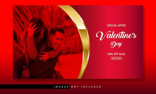 バレンタインデーの特別オファーセールリアルなスイートハート、スタイル、赤いバナーまたは背景