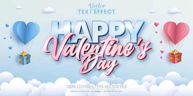 バレンタインデーのテキスト、書道スタイルの編集可能なテキスト効果