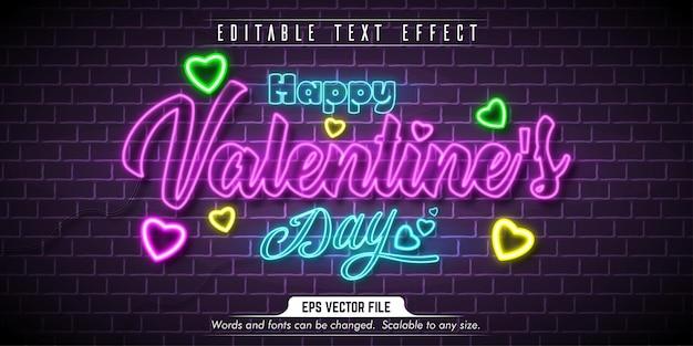 バレンタインデーのテキスト、ネオンスタイルの編集可能なテキスト効果