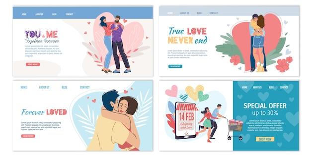 フラットなイラストで設定されたバレンタインデーのテーマのランディングページ