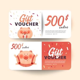 Valentine's day voucher