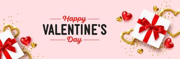 발렌타인 데이 웹 배너 디자인