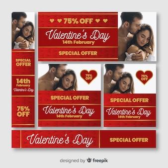 Веб-баннер на день Святого Валентина