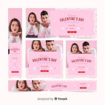 발렌타인 데이 웹 배너 사진