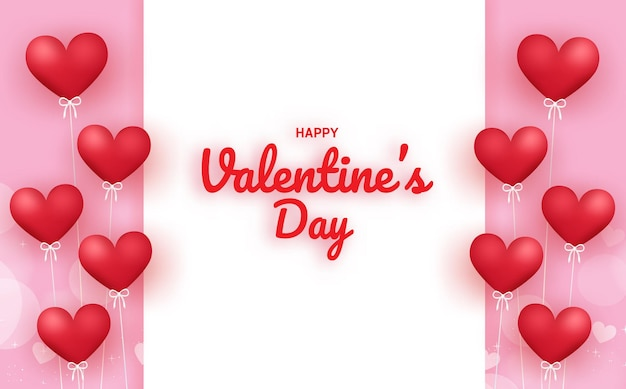 День святого валентина с сердечками воздушными шарами
