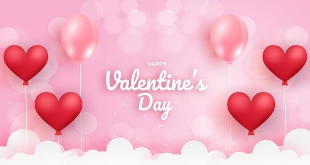 하트 풍선 발렌타인