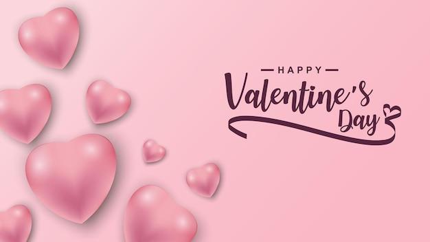 ハートのアイコンパターンでバレンタインデー。幸せなバレンタインデーの挨拶で浮かぶピンクのバレンタインハート。