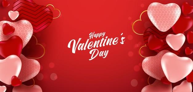 많은 마음을 가진 발렌타인 데이.