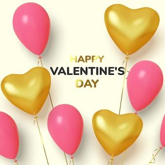 День святого валентина с реалистичными розовыми и золотыми воздушными шарами в форме сердца.