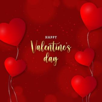 赤いハートの風船でバレンタインデー