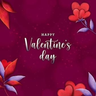 水彩の心と葉のバレンタインデー